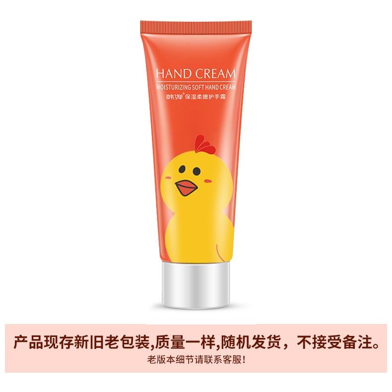 Machen bis Abdeckung basis primer concealer palette creme make-up basis