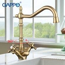 GAPPO 1 компл. воды смесителя Античная Латунь кухня раковина кран torneira 360 Латунь кухонный Смеситель питьевой воды заставки краны G4398-3