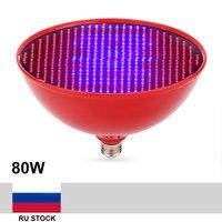 80 W Lampe Croissante 640Red 160 Bleu 2835SMD Rouge Shell E27 Led Élèvent La Lumière Pour Plantes D'intérieur Hydroponique À Effet de Serre