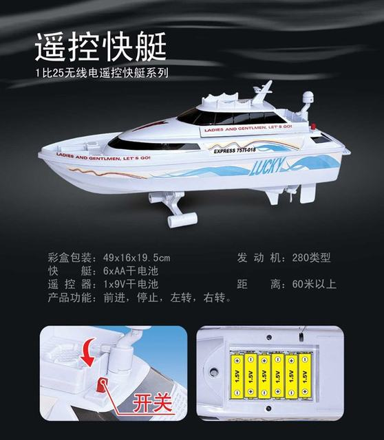 Online Shop Original Package Remote Control Speed Boat - Remote control cruise ship