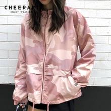 Chaqueta camuflaje rosa