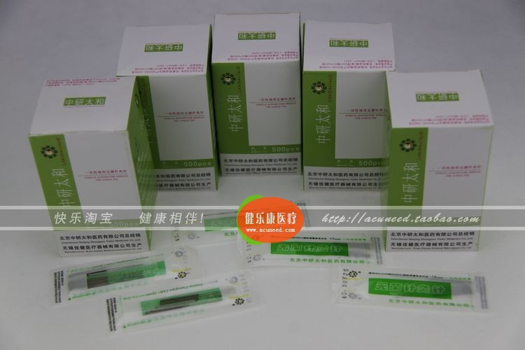 free shipping 10 boxes 500pcs Sterile Acupuncture Needles Single Use disposable ear Acupuncture needles beauty massage