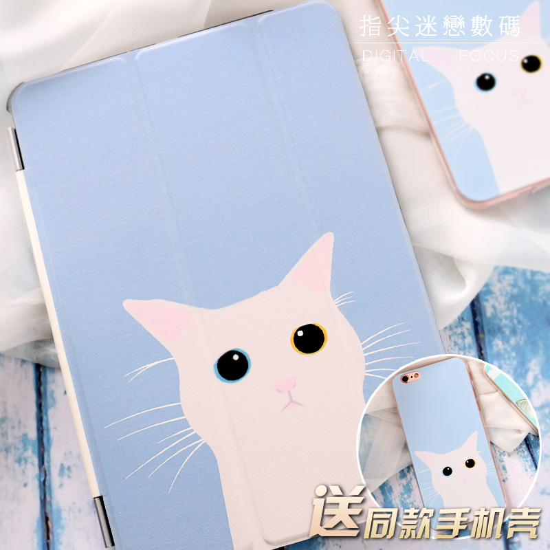 For New iPad 9.7 2017 Magnet Cute cat Flip Cover For iPad Pro 9.7 10.5 10.5Air Air2 Mini 1 2 3 4 Tablet Case Protective Shell купить
