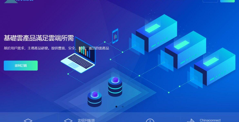 羊毛党之家 Afocloud:香港VPS/2核/2G内存/30G HDD/无限流量/1G端口/KVM/月付$116.22/HKT商宽/动态IP https://yangmaodang.org