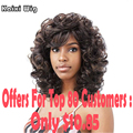 20'' Long Brown Hight Wig Cosplay Afro Kinky Curly Wigs For Black Women High Quality Synthetic Wigs Women Cheap Natural Hair Wig