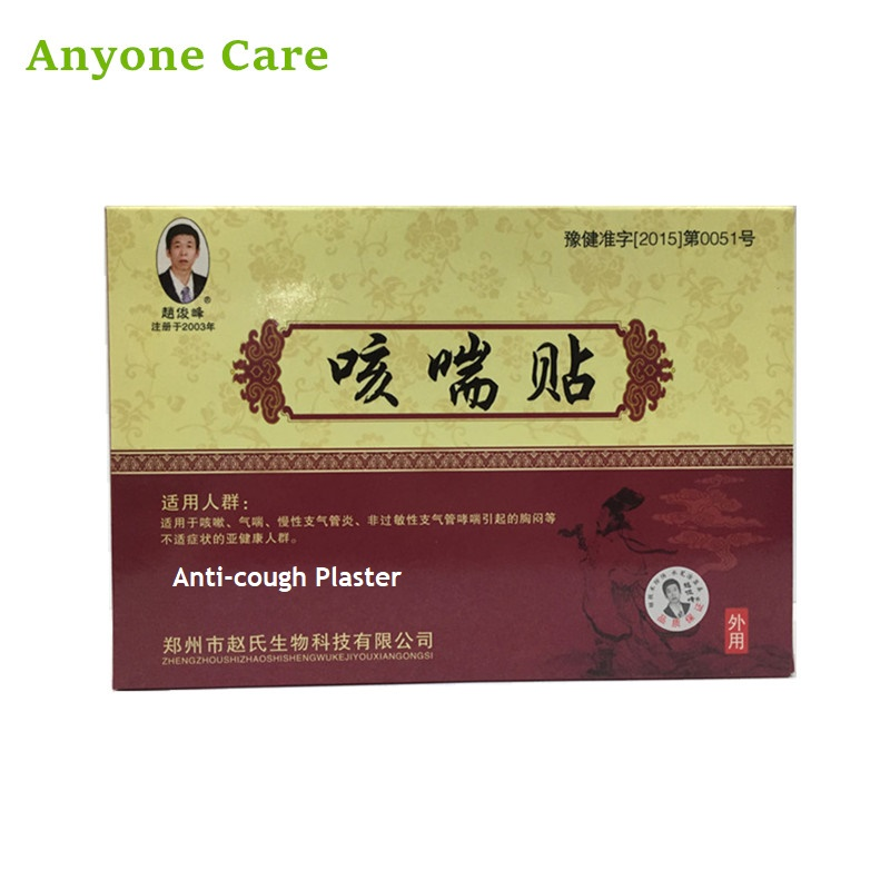 4pcs/Box Adult Cough Medicine Patch Anti-cough Plaster Natural Chinese Herbal Patch for Relieving Cough Moisten Asthma Plaster kongdy brand 10 pieces box anti motion sickness patch chinese traditional herbal medical plaster health care prevent vomitng