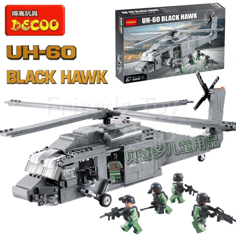 Lego Modern Military Helicopters - The Best Helicopter Of 2018