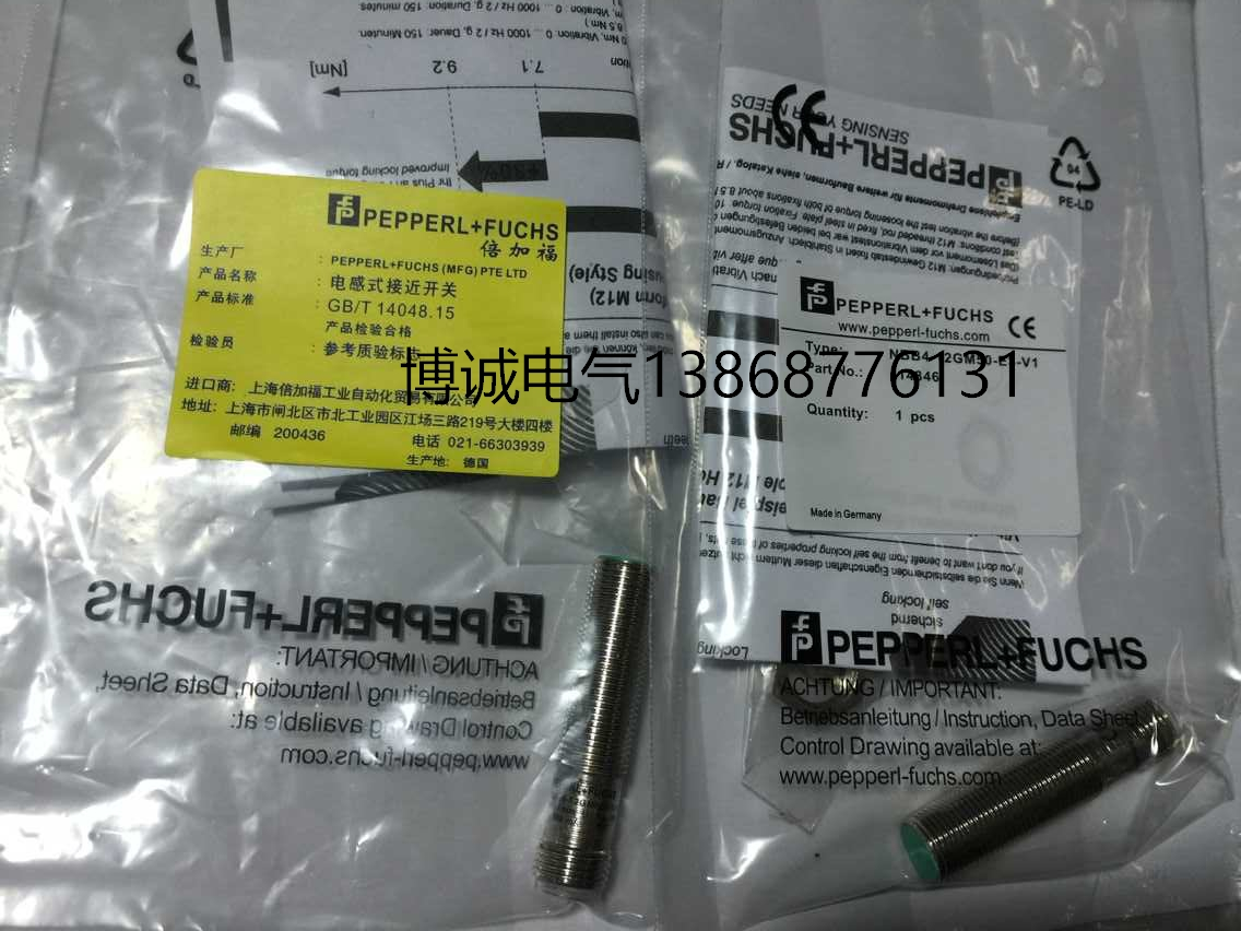 New original 3RG4011-0AG00-PF Warranty For Two Year new original xs7c1a1dbm8 xs7c1a1dbm8c warranty for two year