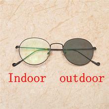 Sol photochromism 2019 multifocal Progresiva gafas de lectura hombres Presbyopia  Hyperopia Bifocal las gafas FML cf42776bdeca