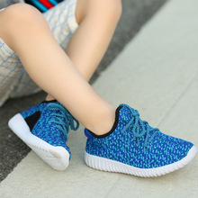 2017 Children Running Sports Shoes Kids Walking Footwear School Unisex Damping Sneakers Durable Boys Little Girls New Spring