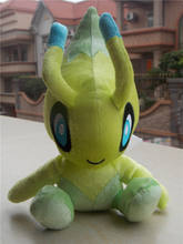 "20th Anniversary Edition Gamestop Official Glossy Celebi 8"" Plush Doll Toy(China)"