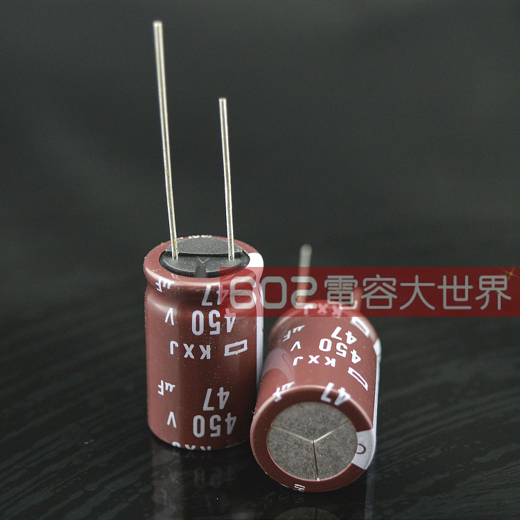 Image 2 - 2019 hot sale 20PCS/50PCS Japan NCC NIPPON electrolytic capacitor 450v47uf 47uf 450v KXJ Series 16*25 Free shipping-in Capacitors from Electronic Components & Supplies