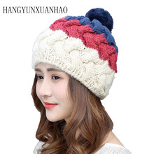Fashion Women Autumn Winter Wool Knit Berets Rabbit Fur PomPom Elegant Female Knitted Beret Warm Cap