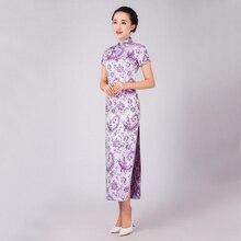 Light Purple Chinese Women Satin Cheongsam Elegant Long Qipao Novelty Pteris Dress National Clothing Size S M L XL XXL WC048