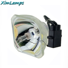 V13H010L41/ELPLP41 Projecteur Nu Ampoule/Lampe Pour Epson PowerLite S5/S6/77C/78, EMP-S5, EMP-X5, H283A, HC700