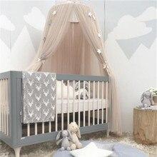 Новинка, высокое качество, Детская Хлопковая кровать, навес, покрывало, москитная сетка, Детская занавеска, детское постельное белье, купол, палатка, комната