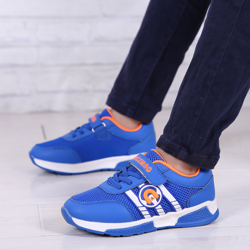 pretty nice 71885 9ad36 US $18.04 5% OFF|New Kids Shoes Running Children Air Athletic Ultras GD  Superstar Speed Pure Sport GD NMD Boost Jogging Girls Enfant Max  Sneakers-in ...
