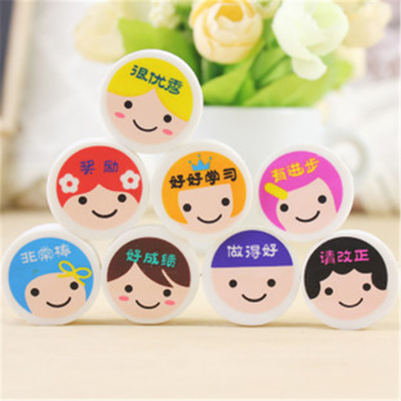 DL D611 Cartoon Circle Encourages Eraser And Creative Student Stationery Teacher Award Rubber 20 Stationery Office Supplies For