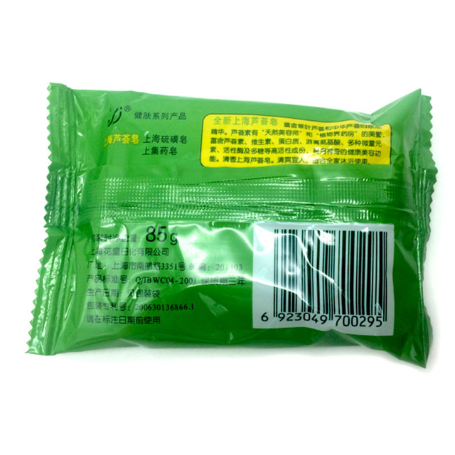 1PCS Natural active enzyme  body skin whitening ALOEVERA soap for private parts fade areola 2