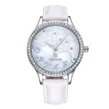 Skone mulheres relógios vestido de ouro nuvem mostrador de cristal strass relógio de couro de luxo casual relógio de quartzo relógio de pulso hora