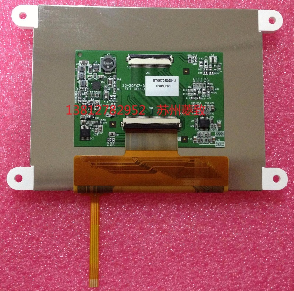 US $168 0 |New 5 7 inch ET057007DHU lcd screen lcd panel montior with touch  screen replacement free shipping-in Tablet LCDs & Panels from Computer &