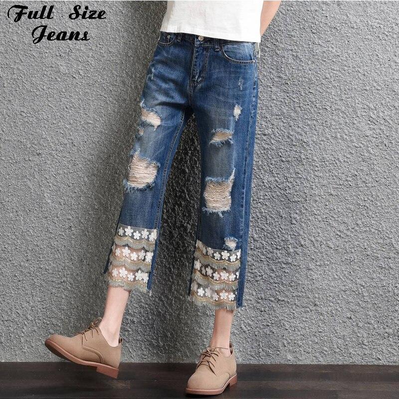 Online Get Cheap Women Capri Jeans Plus Size -Aliexpress.com ...