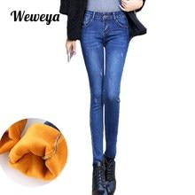 8699e0a861f Weweya Winter Warm Jeans Woman Plus Velvet Stretch Female Pencil Pants  Ladies Plus Size Cashmere Jeans Skinny Women Jeans