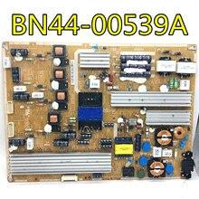 Оригинал 100% тест для samgsung UA65ES8000J плата питания PD65B2Q-CHS BN44-00539A BN44-00539C
