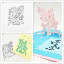 AZSG Leisurely Girl / Fairy Cutting Dies For DIY Scrapbooking Card Making Decorative Metal Die Cutter Decoration