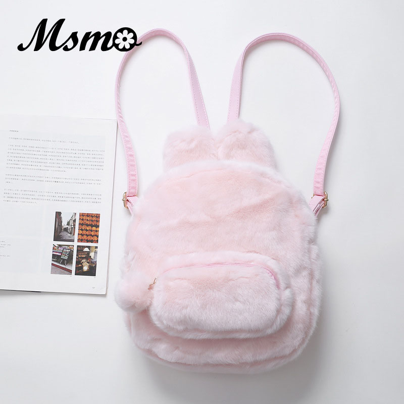 Msmo Kawaii Bunny Ears Tail Backpack Rabbit Plush Schoolbag Women Japan Harajuku Style Bag Pink Black White