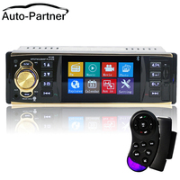 Car Radio Stereo Player Bluetooth Phone AUX IN MP3 MP5 FM/USB/1 Din/remote control For smart phone 12V Car Audio Auto