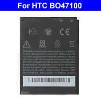 Bo47100 BM60100 Batteria Per HTC Desire 400 500 600 Dual SIM 609d 5088 5060 One SC/ST/SU /SV C525c C525E T528 606 w T606W