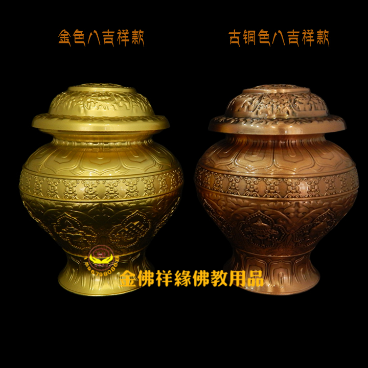 Wishful Aquarius Aquarius Tibetan Buddhism eight auspicious gold-plated alloy rich resources Jingping No. 12cm таблетки для пмм aquarius таблетки aquarius 28шт