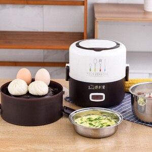Image 3 - Taşınabilir İşlevli elektrikli yemek kabı yalıtım ısıtma çok katmanlı büyük kapasiteli pişirme sıcak pirinç ofis gıda konteyner