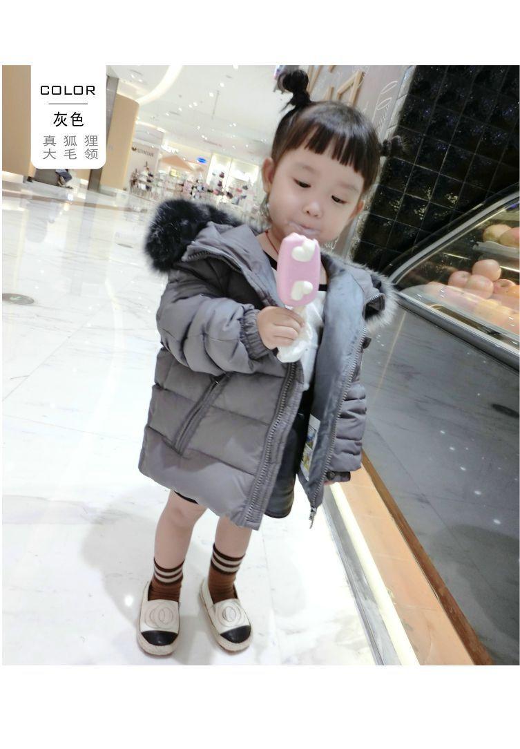 555f2edf3 Kids Down Jacket Boys Girls 90% White Duck Down Coat Children Fox ...
