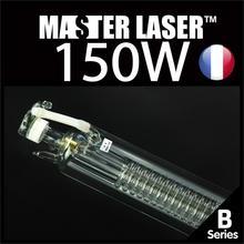 150 W de Alta Potencia de 170 W Tubo Láser CO2 de Grabado Láser De Marcado y Corte De Máquina Caja De Madera Libre de DHL a Francia