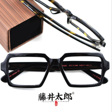 TARO FUJII Trendy Eyeglasses Frame Men Women Prescription Retro optical glasses Spectacle Frame For Clear Lens Female Oculos de