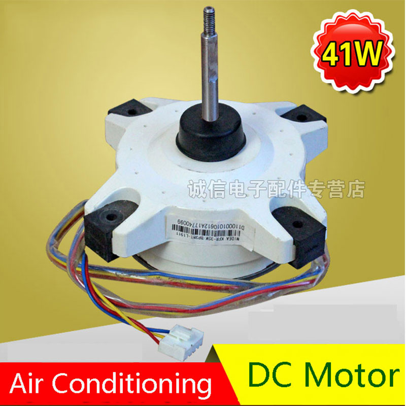 New Original Inverter Air Conditioner DC Motor 41W Air Conditioning Parts