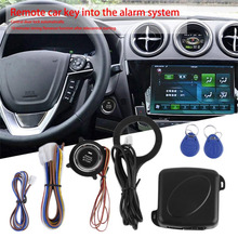 New Smart Start System Car Engine Push Start Button Engine Lock Ignition Starter Keyless Go System Push Button Stock Safety Hot
