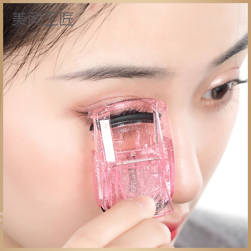 Portable Mini Eyelashes Curler Small Size Lasting Finalize Eyelashes Perming lifting curling curve Tool Eyelash Clamp Beginner in Eyelash Curler from Beauty Health