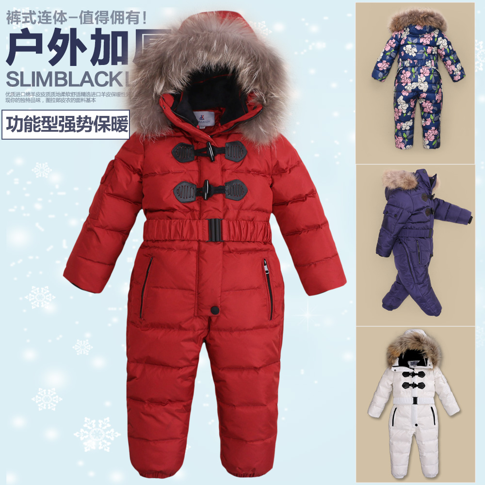 New arrival children's coat jacket, jacket can withstand 40 degrees below zero cold, protect the child's temperature