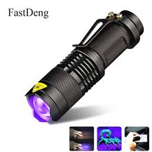 LED latarka uv latarka uv z funkcją zoomu Mini lampa światła czarnego uv Pet moczu plamy detektor Scorpion polowanie tanie tanio FastDeng Odporny na wstrząsy Regulowany UV Flashlight ROHS Wysoka średnim niskie 50 m 2-4 plików Aluminium Nie dotyczy