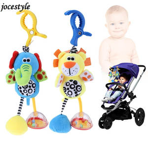 JOCESTYLE Rattles Plush Toys Bed Bells Toys For Babies