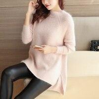 6538 shot split solid sweater Angora Mohair skirt 2017 new Fashion sweater