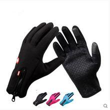 Guantes армии запуск ветрозащитный зимние сенсорный экран перчатки спорт открытый водонепроницаемый
