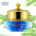 Isilandon Caviar Luxe ojos cuidado de la piel Ageless Anti envejecimiento arrugas hinchazón ojeras envío 2016 cuidado de los ojos