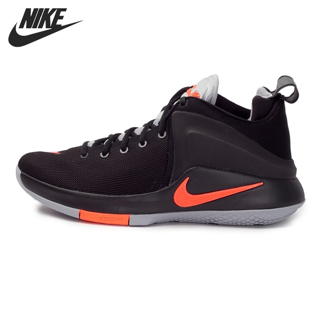 new basketball shoes nike 2017