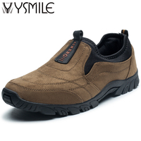 New Fashion Wedges Men Casual Shoes Slip On Non Slip Thick Sole Sport Walking Shoes Mens