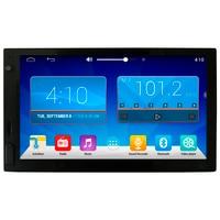 2 DIN 7 Inch Car DVD Stereo Android HD 1024x600P Universal Car Radio GPS Navigation WIFI