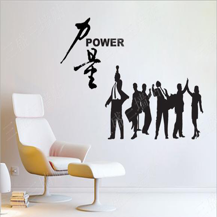 2016 Rushed Enterprise Company Inspire Quotes Power Wall Stickers Office Decor Plane Sticker Bedroom Vinyl Art Home Decoration In From